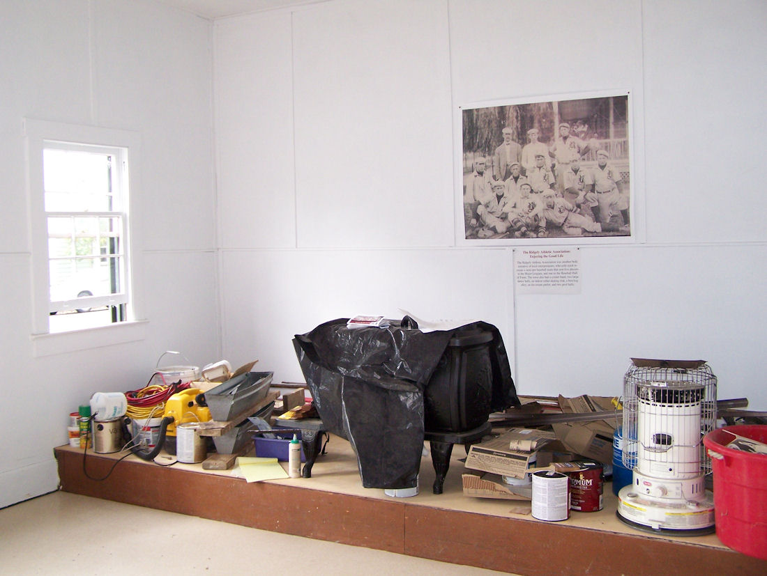 Inside Renovations